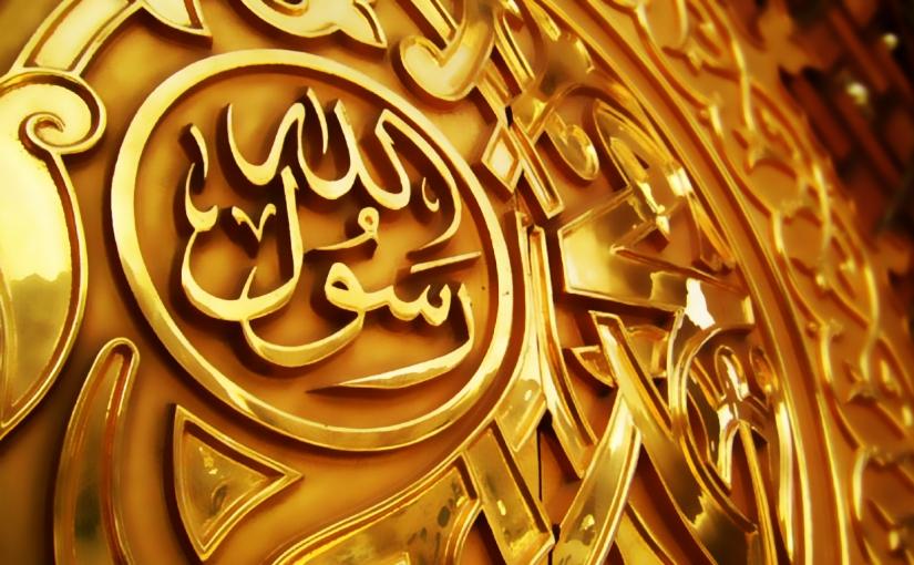 Love For RasoolAllah
